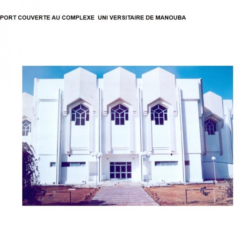 Salle de Sport au Campus Universitaire de Tunis