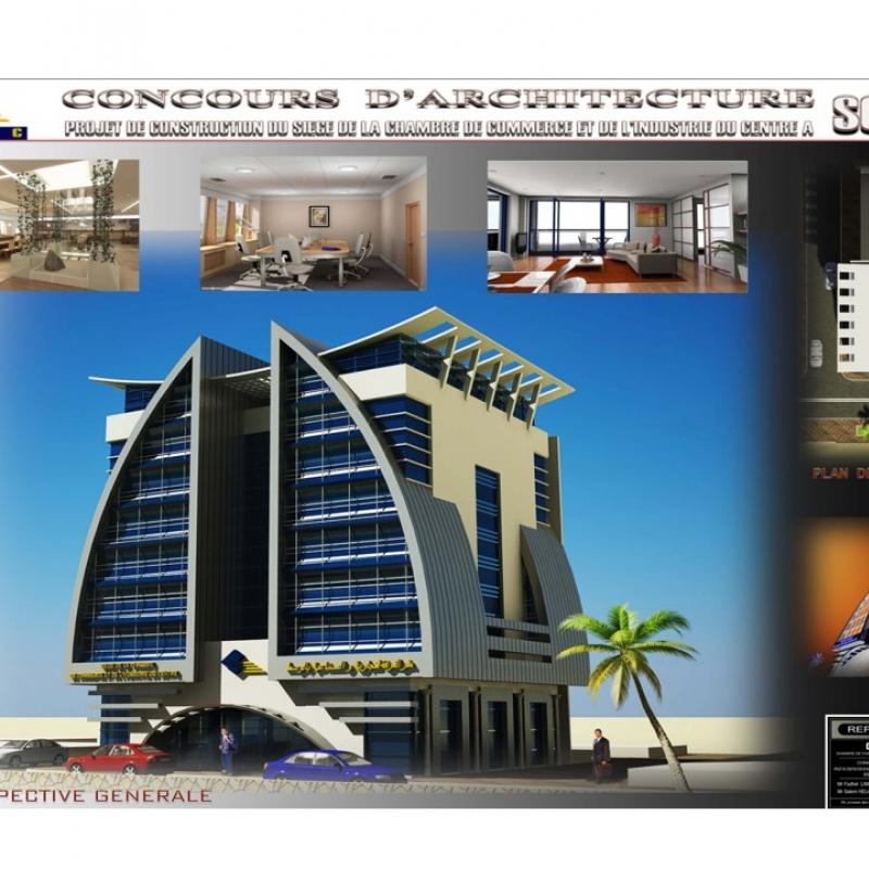 Siège de la Chambre de Commerce et  de l'Industrie du Centre - Sousse (2ème prix)